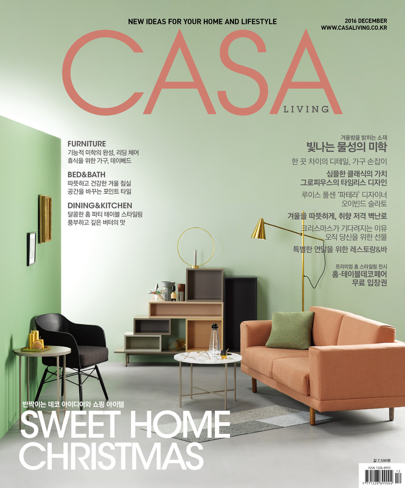 DEC 2016 / CASALIVING Magazine
